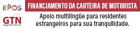③バナー(ポルトガル語)